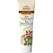 Green Pharmacy Rose Hand and Nail Cream Nourishing Moisturising 100ml