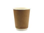 Vegware VDW-12 Double Wall Kraft Cup, 350ml, Brown