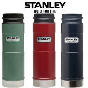 Stanley Classic One Hand Vacuum Insulated Travel Mug Flask 354ml