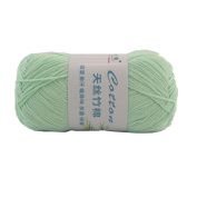 Celine lin One Skein Soft & Smooth Natural Cotton Bamboo Knitting Yarn 50g,Light green