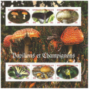 Butterflies and mushroms miniature sheet featuring six stamps / Republic of Central Africa / 2012 / 6 stamps/ Perforated / Gummed