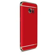 Coohole New Electroplate Hard Shockproof Case Cover for Samsung Galaxy S7 / S7 Edge / Note 8