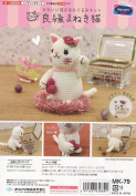 Comolife Knitting Craft Kit Lucky Fortune Cat , Made in Japan