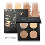Ladygo Eyeshadow Palette 4 Colour Make Up Shimmer Glitter Highlight Eye Shadow Nude Professional Waterproof Cosmetic Makeup Set for Healthly Skin Colour Ladies 15ml-1#