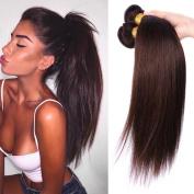 Milk Way 46cm Dark Brown #2 Straight Long Hair 100% Human Weave Bundles Brazilian for Black Women 6A 100g