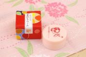 Japanese Kyoto Geisha Maiko-san Moisturising Hand Cream