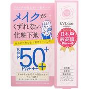 Ishizawa Lab Shigaisen Yohou Make Keep UV Base 4+ SPF50+ PA++++ 30g