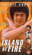 Island On Fire Dvd Jackie Chan Andy Lau Yen-ping Chu Release Sealed R2