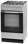 Indesit I5gsh1s Free Standing 50cm Single Dual Fuel Cooker - Silver. From Argos