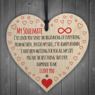 Red Ocean My Soulmate I Love You Wooden Hanging Heart Plaque Cute Valentines Day Gift Sign