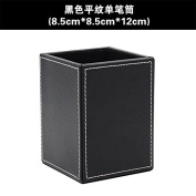Square Pencil Cottage Desktop storage box, black