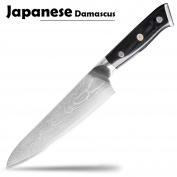 20cm Damascus Super Steel Full Tang Chefs Knife, Professional VG10 Japanese High Carbon Stainless Steel Kitchen Knife