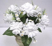 7 Mums White Wedding Bridal Bouquet Silk Garden Plant Flowers Table Centrepiece