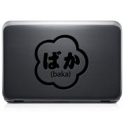 Baka Stupid Kanji Writing Japanese JDM REMOVABLE Vinyl Decal Sticker For Laptop Tablet Helmet Windows Wall Decor Car Truck Motorcycle - Size (05 Inch / 13 Cm Tall) - Colour