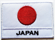 Japanese flag patch Ideal for adorning your jeans, hats, bags, jackets and shirts.