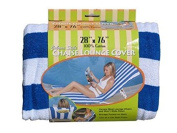 Cabana Style Chaise Lounge Cover with Pocket