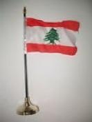 Lebanon Lebanese Flag 10cm x 15cm Desk Set Table Stick Gold Base
