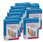 Standard Hanukkah Candles - By the Case