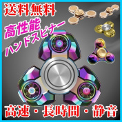 Hand spinner metal compact copper solid feeling sense of quality straight line triangle CFK type Highway finger spinner bearing for hand spinner rainbow hand spinner brass hand spinner long time with hand spinner high quality hand spinner case