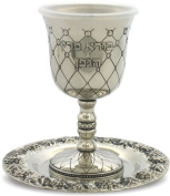 """Nickel Kiddush Cup Wine Goblet with Saucer for Shabbat and Holidays """"Diamond"""" Pattern"""