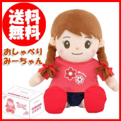 Plush voice recognition doll chat speak nationwide in-Chan _ 02P01Oct16