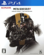 It is GROUND ZEROES + THE PHANTOM PAIN software METAL GEAR SOLID5