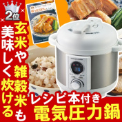 Pressure cooker LPC-T12/W compact electricity pressure cooker 1.2L type cook brown rice cereals United States pressure cooker electricity hot pot simple electricity pressure cooker to neglect it, and to leave the rice cooker AL COLLE Al this small size c