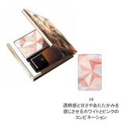 Cle de Peau Beaute Luminizing Face Enhancer No. 14, 30ml