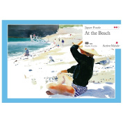 At the Beach 24 Piece Jigsaw Puzzle