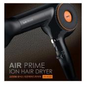 Unix 1650W Airprime Ion Cool Shot Hair Dryer UN-A1620 220V