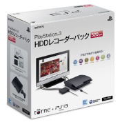 The PlayStation3 HDD recorder pack (torne bundling version) (320GB) CEJH-10013 (bundling version) Play Station 3 game console body