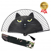 "OMyTea ""Sexy Cat"" Folding Hand Held Fan for Women - With a Fabric Sleeve for Protection - Chinese / Japanese Vintage Retro Style for Wedding, Dancing, Church, Party, Gifts"