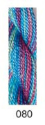 CARON- WATERLILLIES-080-BLUE LAGOON--1 -6 yd skein with this listing