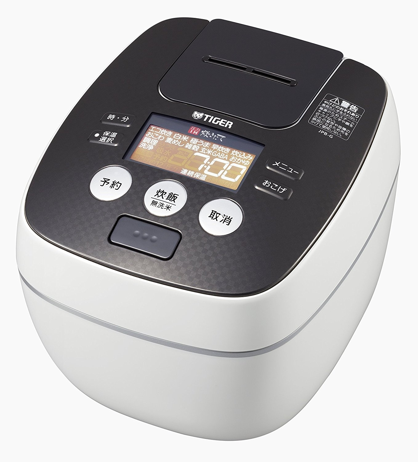 Tiger Rice Cooker Kitchen Buy Online From Wiring Diagram