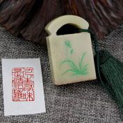 YZ113 Hmay Chinese Mood Seal / Handmade Traditional Art Stamp Chop for Brush Calligraphy and Sumie Painting and Gongbi Fine Artworks / - Ren Jian You Wei Shi Qing Ya