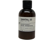 Le Labo Santal 33 Conditioner lot of 2 each 90ml bottles. Total of 180ml