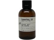 Le Labo Santal 33 Shower Gel lot of 2 each 90ml bottles. Total of 180ml