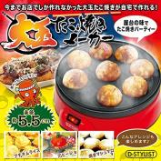 D-STYLIST BIG SIZE TAKOYAKI MAKER KK-00348【Japan Domestic genuine products】