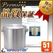 Aluminium cutting in round slices pan premiere 51cm for KIPROSTAR duties]