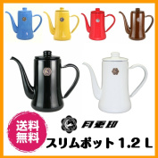 Moon rabbit mark slim pot 1.2L/ black / white / red / yellow / brown / blue / which gets