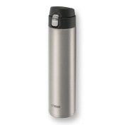 Tiger MMJ-A060 XC Vacuum Insulated Stainless Steel Travel Mug with Flip Open Lid, Double Wall, 590ml, Silver