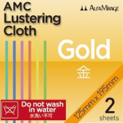 """AMC Gold Lustering Cloth by Alpha Mirage 125 x 195mm / 7 1/2"""" x 5"""" Pkg of 2"""