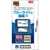 [ service OK] blue light cut film for New Nintendo 3DSLL
