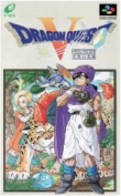 Bride / Super Nintendo afb of the SFC Dragon Quest V heavens