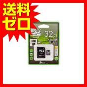 I show cute introduction magazine publication fashion with microSD 32GB (with an SD card adapter) class10 TV