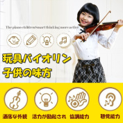 Violin toy musical instrument toy cognitive education toy performance child use for the violin toy child