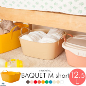stacksto BAQUET M short 12.5 L / stack str / bucket / toys / nappies / nappies / storage / clothing / laundry case / basket / box /