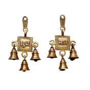 Kartique Brass Shubh Labh Hanging Bells Set