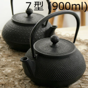 Southern iron tetsubin teapot 7-900ml casting IWACHU southern iron made in Japan pottery plate OK cooking utensils iron iron supplements fashionable France goods FOB Corp FOBCOOP fob coop