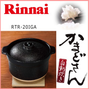 """""""A furnace cooks an earthenware pot for exclusive use of the Rinnai cooking rice automatically""""; * available only as for the RTR-20IGA earthenware pot mode-adaptive cooker"""